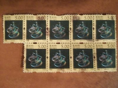Used Block Of Stamps From Sri Lanka