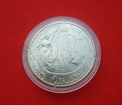 Ukraine 5 hryvnias International Year of Astronomy special UNC 2009 World Coins