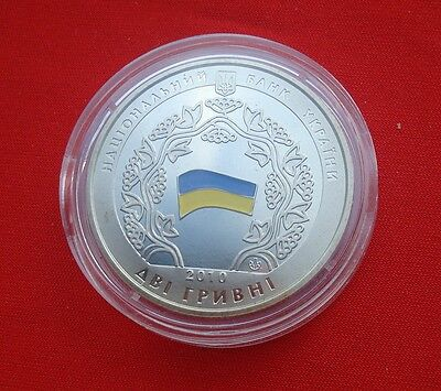 Ukraine 2 hryvnias Declaration of State Sovereignty special UNC 2010 World Coins