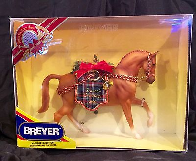 Vintage Collectible 2000 Breyer Holiday Hunt  700400 Holiday Horse NEW IN BOX!