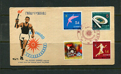 Japan 1958 Fdc Asian Games Tokyo First Day Cover