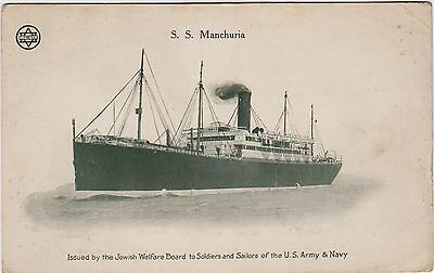 WWI Jewish Welfare Board Postcard —Issued to Soldiers S.S. Manchuria Troop Ship