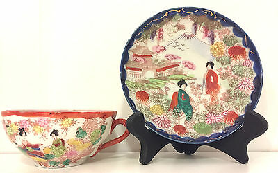 Vintage Japanese Tea Cup and Saucer Hand Painted Made in Japan