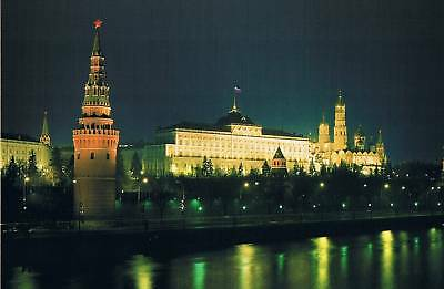 New Russian Postcard. Moscow. Kremlin from the Moscow - River.
