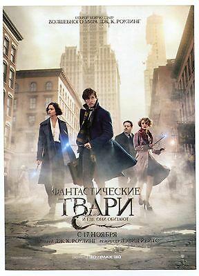 Fantastic Beasts and Where to Find Them (2016) Mini Poster  Ads Flyers