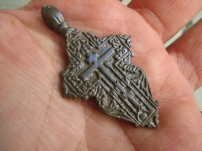 Nice Late Medieval Period  Big (!)  Bronze Cross #4762