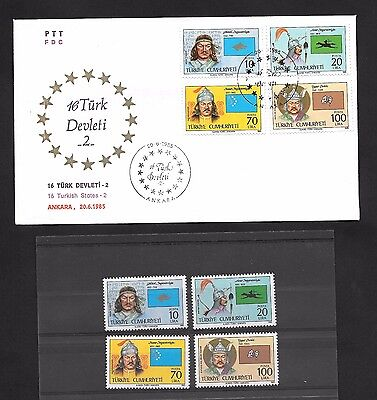 Turkey 1985 Turkish States - 2 -  FDC and  Mint Never Hinged set