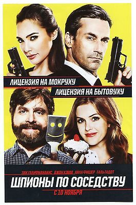 Keeping Up with the Joneses (2016) Zach Galifianakis Isla Fisher Jon Hamm Flyer