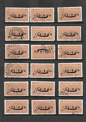 Cyprus Postmarks Collection  18 stamps