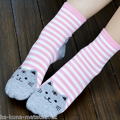KITTY SOCKS Fun PINK Stripe CAT Cotton Ankle SOCKS One Size UK 1-5  New, UK Sale