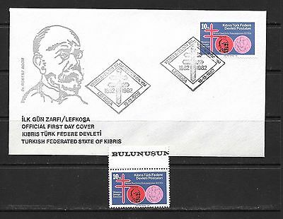 Turkey Kibris Cyprus 1982 Dr Robert Koch FDC and Mint Never Hinged set