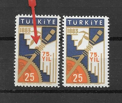 Turkey Errors 1958 75.th Anniv. of Institute Extra Brown Dot  MNH