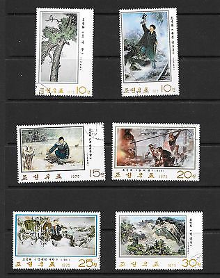 1975 Paintings 6 stamps set  4th series used