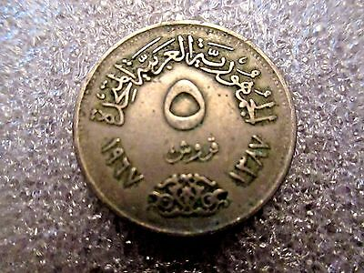 1967 United Arab Republic 5 Paistres Coin Collectable