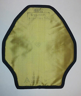 Original 6B23-1 Back Kevlar Panel 1Pc Russian Army Body Armor Real Vest(6B43)