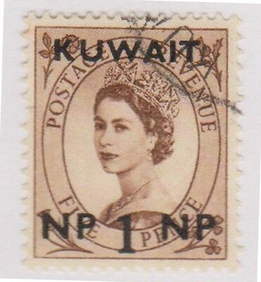 (Alot49)1956Kuwait 1np on5d brown & 50np on9dgreen ofBG
