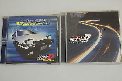 Initial D The Movie Sound Tune and Second Stage Sound Files Soundtrack OST CD