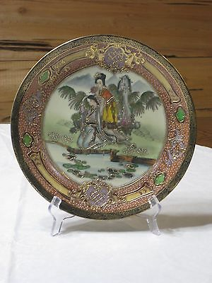 Lovely Satuma Moriage Plate Made in China