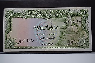 Syria 1973 P-94d AU/UNC 5 Syrian Pounds very rare hard to find in good condition
