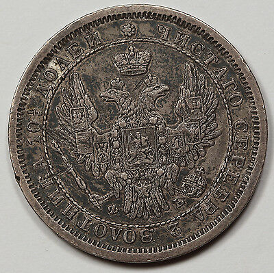 1858 CПБ RUSSIA SILVER Poltina 1/2 ROUBLE/RUBLE XF/AU ALEXANDER II C#167.1 Toned