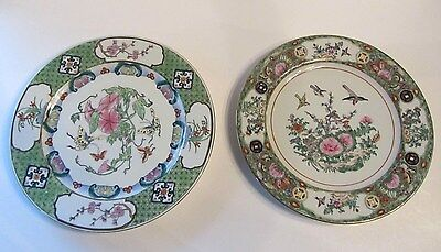Pair of Chinese Dinner Plates