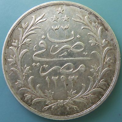 Egypt 5 Qirsh in great condition