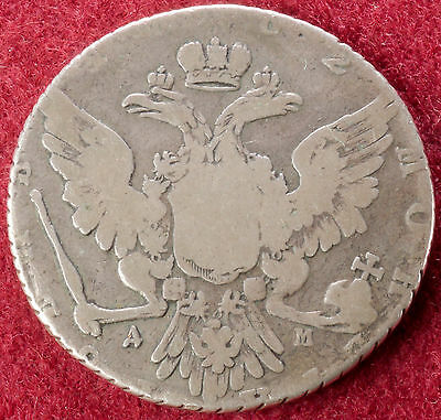 Russia Rouble 1762 Peter III (Clipped) (C2210)