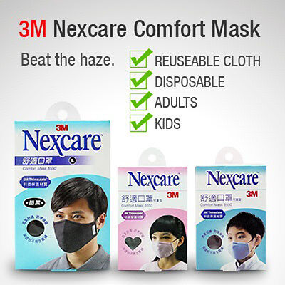 [NEXCARE] 3M Comfort Face Mask Thinsulate Material 99% Respiratory Filter NEW