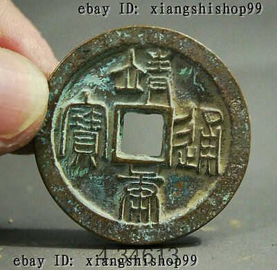 Chinese Dynasty Palace Rare Bronze Old HanZi Ancient Copper money coins bi