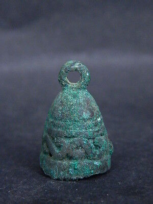 Ancient Bronze Open Work Bell Bactrian 200 BC    #GL1712