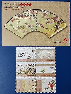 "China Macau 2013 ""chinese Calligraphy Paintings"" S/s + Stamps Mnh"