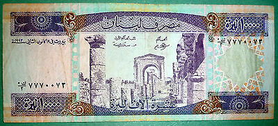 Lebanon 10000 10 000 Pounds  / Livres / Note From 1993, P70