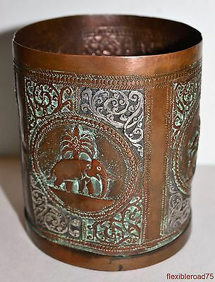 Antique 19th Century India Repousse Copper with Silver Inlay Cup