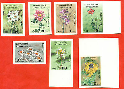 Kyrgyzstan 1994.Mountain flowers. A series of seven stamps imperforated. new.