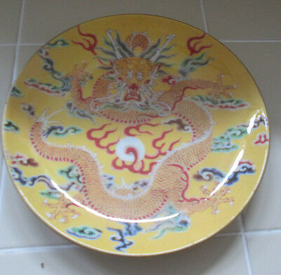"Unique Chinese Dragon 9"" Plate Decorative Hand Painted Gold Bottom Yellow Red"