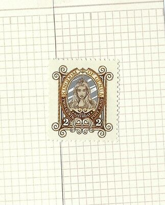 Discworld Stamp 2014 Genua Two Cent Ella Reflection SPORT Rare Witches Abroad