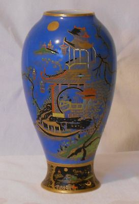 CARLTON WARE W & R TEMPLE PATTERN VASE 1920's  2929 see details for condition