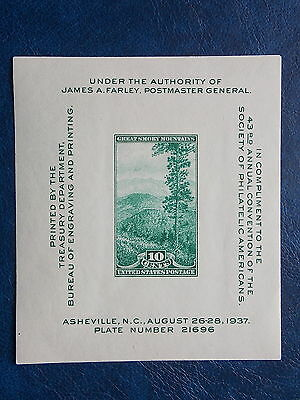 1937 Ashville Philatelic Convention Imperforated Farley Mini Sheet from USA