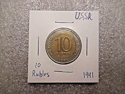 Russian USSR coin 10 rubles 1991 year coin