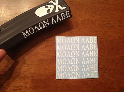 AR Magazine MOLON LABE Decal Sticker Pack, 6 pack!  AR 15, AK, WHITE