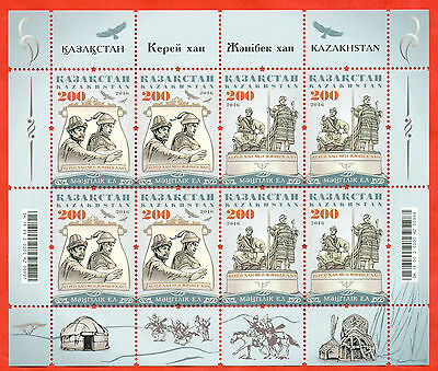 Kazakhstan 2016.Smallsheet.Kazakh khans Freedom fighters .Horses. type 2.NEW!!!