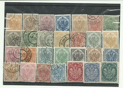 Bosnia Early Stamps Lot