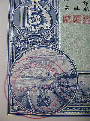 1940 The 29th Year Reconstruction Gold Loan Republic of China US$5 Dollars WWII
