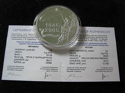 20 Rubles 2005 Belarus - Victory WWII - Silver