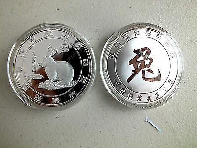 CHINESE ZODIAC HOROSCOPE ANIMAL SIGN RABBIT COIN NEW YEAR PARTY CONIARE Münze A1