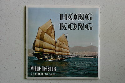 Viewmaster Reel B251 Hong Kong