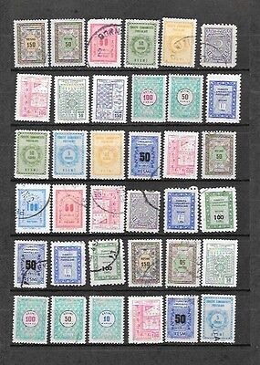 Turkey Revenue stamps Used and Mint Mix Collection
