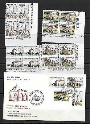 Cyprus 1977 Edifices in Cyprus FDC and Block of For MNH
