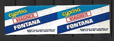 Cyprus  Booklet Canning Industries Unused #06