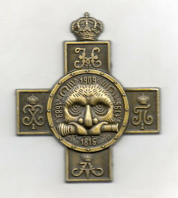 Magnet sign of the Life Guards 1st Artillery Brigade, WW1